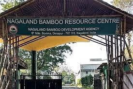 This photo is of the entrance to  Nagaland Bamboo Resource Centre