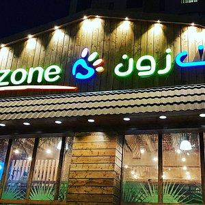 Petzone Salmiya storefront