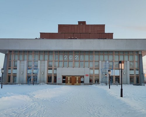 Северодвинский городской драматический театр
