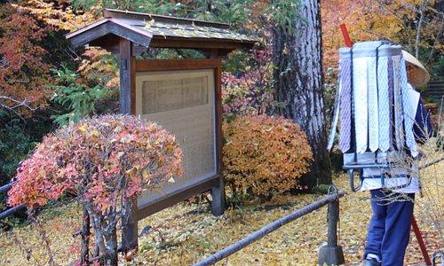 Chichibu Fudasho Pilgrimage