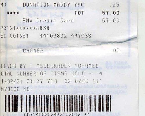 """Не верьте им! Проверяйте чеки. В моём чеке некий подлец - Abdelkader Mohamed, в магазине Carrefour в Шарме, к товару на 30 египетских фунтов, добавил """"пожертвование"""" в размере 25-ти фунтов! Кто ему давал право меня обворовывать таким наглым образом? Эти, """"поддержка"""", врут, говорят, что 25 фунтов были возвращены на карту. Нет же! Я проверил выписку - снять - сняли, возврата нет. Ворьё в чистом виде! Что на улице, все норовят обмануть, что в сетевом магазине. Будьте внимательны!"""