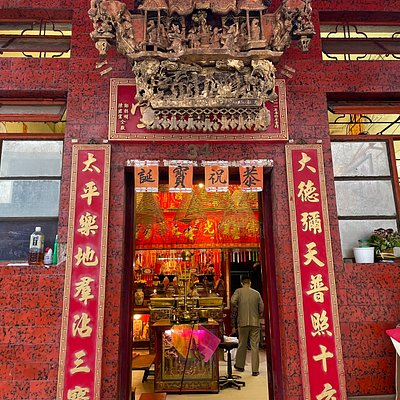 The Kwun Yum temple is dedicated to the Goddess of Mercy, Kwun Yum