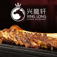 Xing Long Chinese Restaurant
