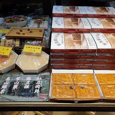 天美珍火車餅專賣店