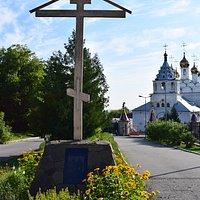 Крест на месте Храма во имя Святого Пророка Божия Ильи
