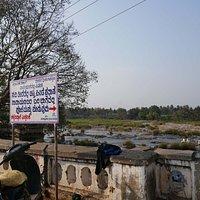 Srirangapatna Ghat