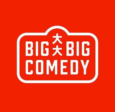 BIG BIG COMEDY LOGO