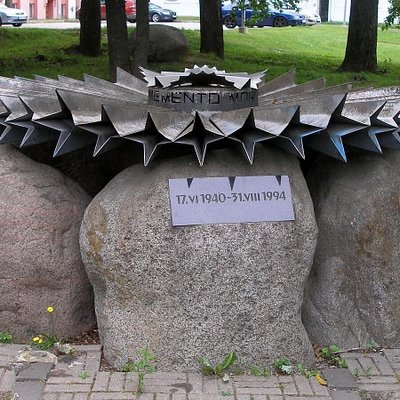 Cornflower – Monument to the Victims of Stalinism Photo: Tartu Visitor Centre