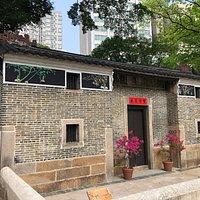 Chan Yi Cheung Ancestral Hall