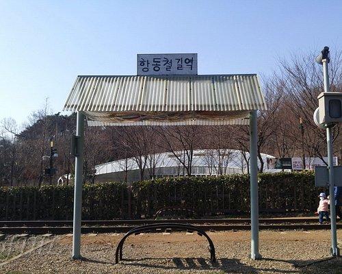 Hangdong Railway