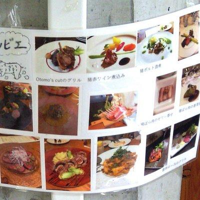 ジビエ肉も販売されており、料理の例の写真もありました。🐗 ジビエ肉も販売されており、料理の例の写真もありました。