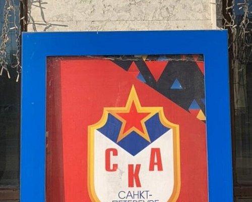 """ДС """"Хоккейный"""", Ждановская наб., 2, Санкт-Петербург"""