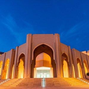 Entrance to Al Aali Mall - Gate 4