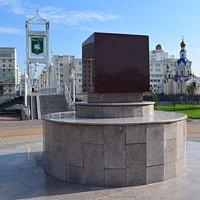 Памятник «Гранит науки»