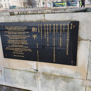Monuments along Pier Head Canal Link
