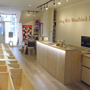Am overview of the main shop area ...