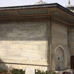 Saliha Sultan Sebili ve Çeşmesi