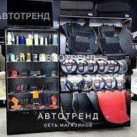 Хороший магазин чехлов и аксессуаров