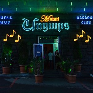 Mozart Karaoke Club