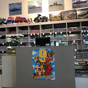 Большой выбор товаров как для военнослужащих так и гостей города Владивостока.