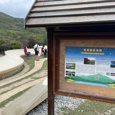 The new, purpose-built star-gazing terrace, is right beside Sai Wan Beach in the Sai Kung East Country Park.
