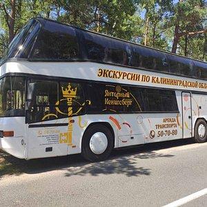 Один из трех наших двухэтажных автобусов.