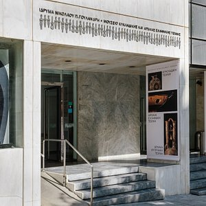 Museum of Cycladic Art | Permanent Collections