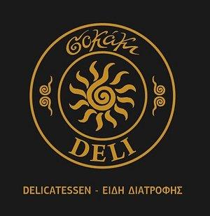 Sokaki Deli Logo