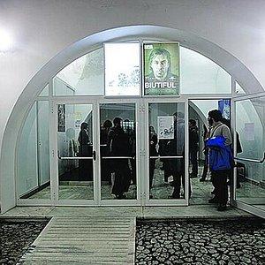 Auditório Soror Mariana - Cinema