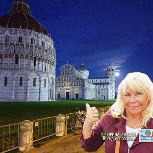Обзорная экскурсия по Пизе и Площади Чудес с посещением всех монументов.