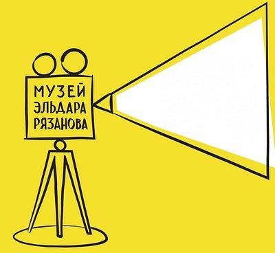 Логотип музея Эльдара Рязанова