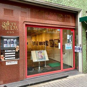 ギャラリーミウラの外観です。北野坂通りに面した入りやすい場所にあります。
