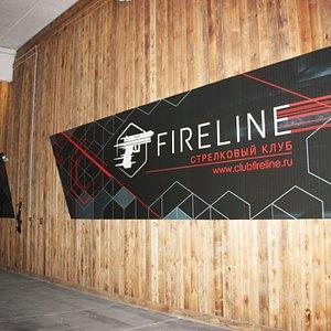 стрелковый клуб FireLine - теперь и в Сочи!