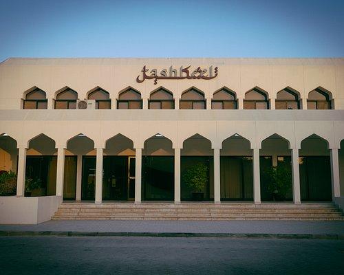 The front of the Tashkeel building in Nad Al Sheba 1.