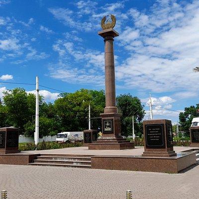 Stele City Of Military Glory