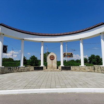 Rodion Gerbel Memorial
