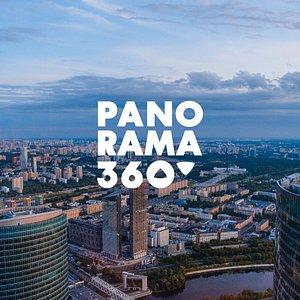 Вид на Москву с высоты 89 этажа