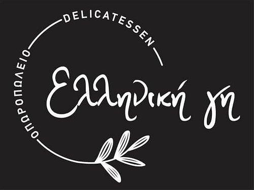 Ελληνική γη  Οπωροπωλείο - Delicatessen