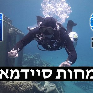 Padi side mount course in Eilat