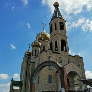 Свято-Троицкий храм г.Горячий Ключ