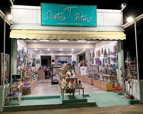 Dimitris Piteros store