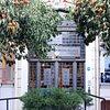 Jewish Museum of Thessaloniki