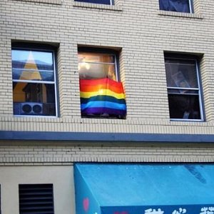 This was taken at the Upper Market Street. The area is marked with rainbow flags, is recognized