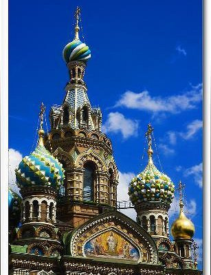 Blutskirche / Spilled Blood Church