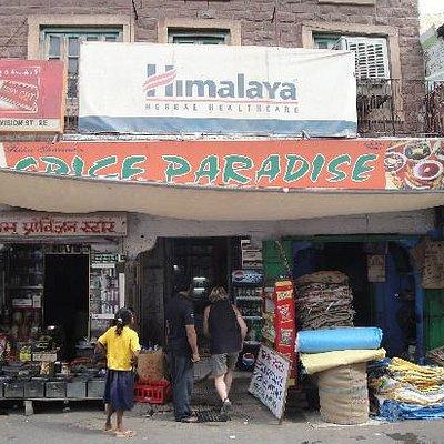 Spice Paradise shop