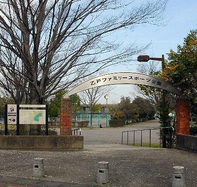 乙戸沼公園に隣接するスポーツ施設