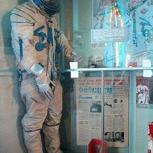 Romanenko's spacesuit