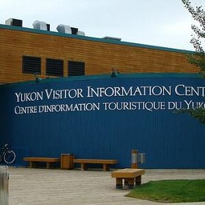 The Front of the visitor centre