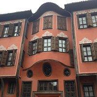 plovdiv historical Museum