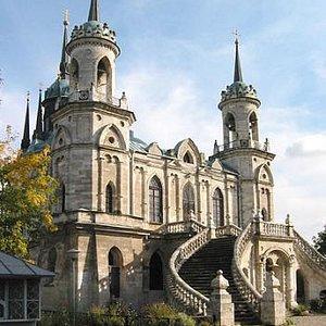 Church of Vladimir in Bykovo